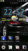 Screenshot_20120506_2257_2