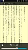 Screenshot_20120511_1604
