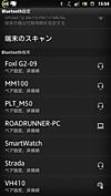 Screenshot_20120521_1554