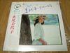 Miyoko_riverge